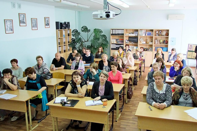 Заседание Дзержинского районного Совета сторонников партии «Единая Россия» 26 апреля 2016 года