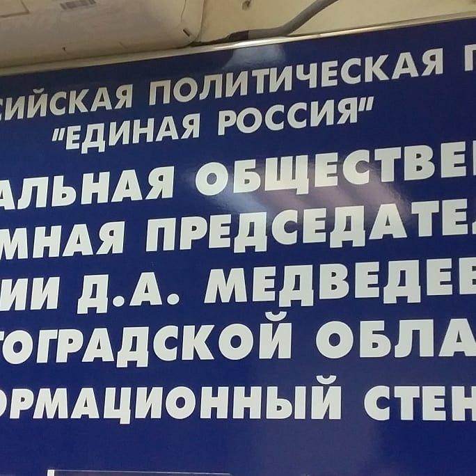 ЕР_прием2